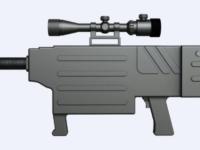 Todo en el fusil láser chino es sospechoso