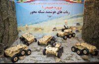 Las pequeñas máquinas elevan sus antenas y a veces armas. (Hossein Zohrevan / Islamic Republic of Iran Army Ground Forces)