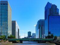EE.UU. y Japón firman una declaración sobre cooperación cuántica